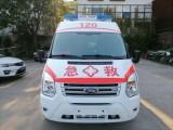 广州安捷急救转运站,安捷120救护车出租 私人救护车