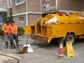 青羊区府南新区雨污管道清理,专业吸污抽粪服务