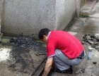 专业疏通雨水/污水/工业管道/化粪池等等
