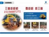 3分钟智能挖树 三普挖树机厂家直销 带土球挖树机出租和出售