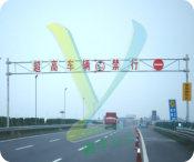 有品质的交通标志杆南宁哪里有售,北海标志杆