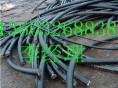 北京各区废电缆废铜回收电线电缆高价回收多少钱