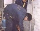九亭涞亭北路水管漏水维修,水龙头安装马桶维修