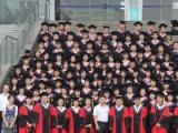 网络教育报名国家重点大学