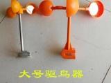 河北厂家直供 农业专用驱鸟器 电力专用防鸟刺 风力驱鸟器定制
