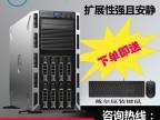 四川成都戴尔服务器工作站总代理 供应戴尔 T440服务器主机