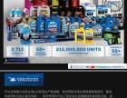 批发零售进口机油润滑油防冻液
