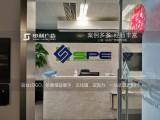 上海水晶字,亚克力制作,激光雕刻,前台发光字,UV打印定制