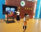 广州壹传诚VR禁毒一体机助力番禺新世纪小学禁毒月宣传