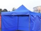 北京户外雨棚推拉帐篷定做