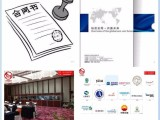 苏州翻译公司提供银行账单,出国留学资料翻译,盖章