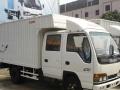江门鹤山搬厂搬家、起重、长短途货运、大品牌诚信经营
