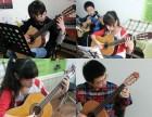 西安莲湖西郊土门民谣吉他古典吉他爵士吉他艺术培训