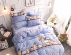 限住女孩。卧室面积非常大20多个平方!