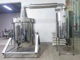 中碩釀酒設備廠家