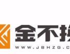 扬州10年专业提供企业商标 工商顾问 可来电咨询