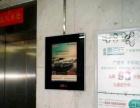 河源电梯口广告设计 联系河源城市互动