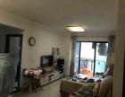 江宇世纪城 2室 2厅 74平米 出售江宇世纪城