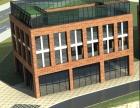 九龙坡区1000平米以上各面积厂房出售,首付仅50万