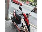 鬼火女式摩托车便宜处理