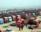 温州到全国物流,温州轿车运输公司,承接温州至全国货物运输