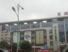 湘山广场对面汉堡店生意转让,生意稳定,周边两所大学