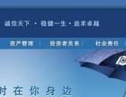 深圳海运空运陆运货物运输保险公司