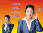 欢迎进入% 郑州华帝抽烟机 各点售后服务网站咨询电话