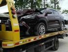 抚州道路汽车救援拖车搭电汽车换胎流动补胎送油脱困电话多少?