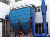 CNMC型逆流脉冲反吹布袋除尘器 布袋除尘器 除尘设备
