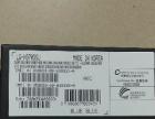 【搞定了】全新LG  G6+  换机