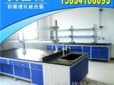 山西忻州实验室仪器实验台生产厂家