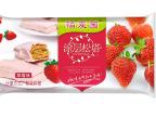 怡麦园草莓味涂层千层酥  散装
