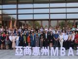 无锡在职EMBA总裁班培训 选择香港亚洲商学院