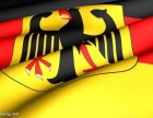 大连有没有专业的德语学习班 大连育才零基础德语学习班