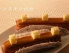 安庆面包蛋糕培训学校 85度c名店核心产品技术