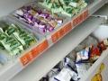 超市货架低价转让,同城自提