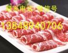 韩国料理厨师韩式自助烤肉培训纸上烤肉厨师培训加盟