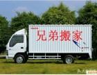 广州兄弟搬家 专业拆装家具 钢琴搬运 卸货柜