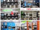 湖州县城做什么生意好抓住家电清洗服务业发展新商机
