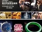 漳州高价回收名表钻石黄金金条手机相机加油卡购物卡