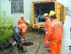 宜兴疏通管道专业市政管道疏通清洗:清理淤泥化粪池
