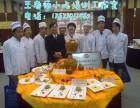 厨师面点师烹调师等职业技能培训专业小吃培训好味道特色创业