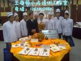 厦门小吃沙茶面培训鲜香好味道王老师的好手艺创业小吃培训