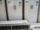高价回收空调,中央空调,电脑,液晶电视,办公家具