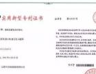 信阳商标注册、公司代办、代理记帐