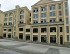 凡尔赛二楼大开间 通透门面 适合茶楼 网吧 培训