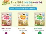 7个月起 韩国每日乳业 妈妈咪无添加有机婴幼儿米饼干泡芙