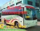 从广州到泰安大巴卧铺客车多少钱15250666980直达汽车