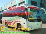 从深圳到海阳直达大巴汽车班次15250666980客车/舒适